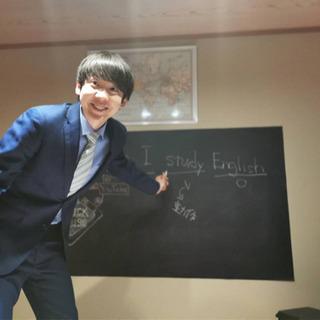 【塾代節約】500円で中学生に英語を教えます!