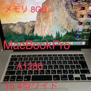 MacBook Pro A1286 ◆ PC1台で、ダブル Ma...