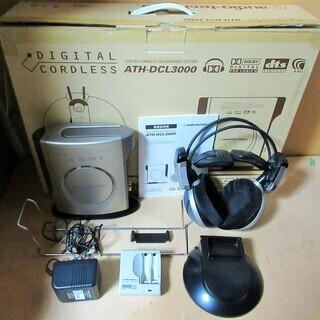☆オーディオテクニカ audio-technica ATH-DC...