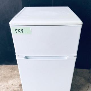 557番 U-ING✨ノンフロン冷凍冷蔵庫✨UR-D90F‼️