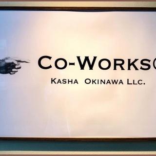 コワーキングスペース Co-Works®︎ 合同会社 KASHA...