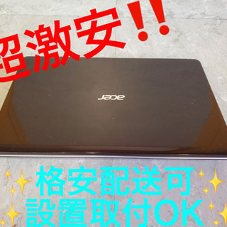 AC-553A⭐️Acer(エイサー)ノートパソコン⭐️