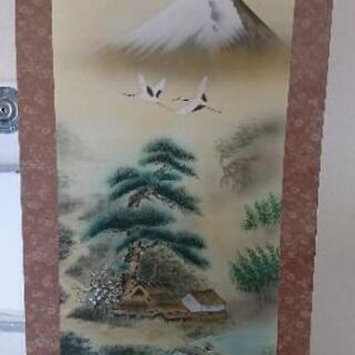 石田雪外作 風水發財富峰図 トップアート
