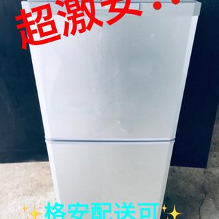 AC-554A⭐️三菱ノンフロン冷凍冷蔵庫⭐️