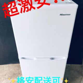 AC-555A⭐️Hisense冷凍冷蔵庫⭐️