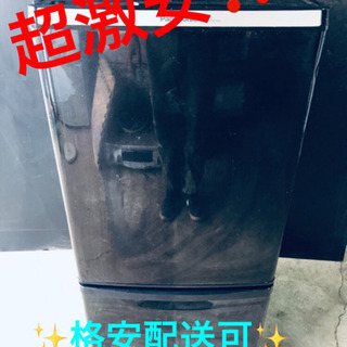 AC-556A⭐️Panasonicノンフロン冷凍冷蔵庫⭐️