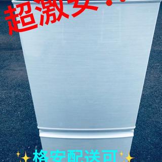 AC-559A⭐️SHARPノンフロン冷凍冷蔵庫⭐️