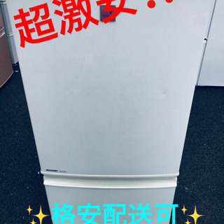 AC-562A⭐️SHARPノンフロン冷凍冷蔵庫⭐️