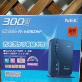 【中古】無線LANルータ(PA-WG300HP)