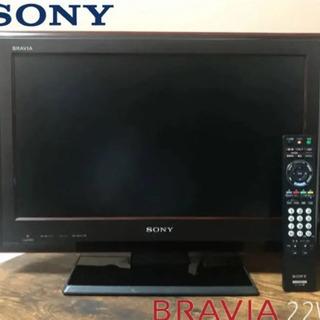 【SONY】ソニーBRAVIA 22型液晶デジタルハイビジョンテレビ