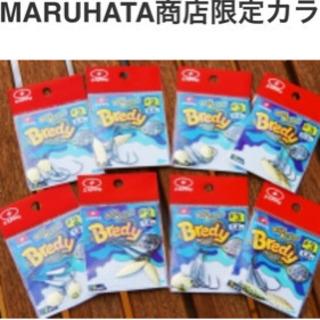 バス釣り用ルアー ZAPPU Brady【商店限定カラー】