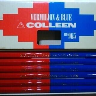【希少・廃番】コーリン 太軸 赤青色鉛筆 1ダース(12本)