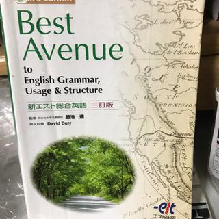 Best Avenue