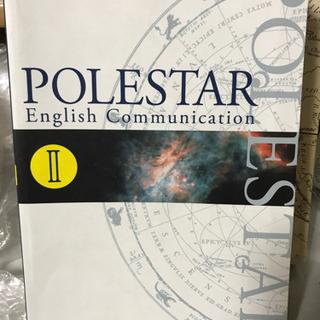 POLESTAR Ⅱ