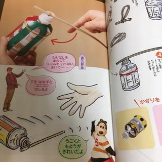 本☆工作☆ペットボトル☆わくわくさん☆ゴロリ