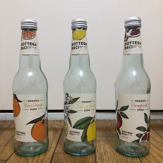 オシャレな空き瓶3本