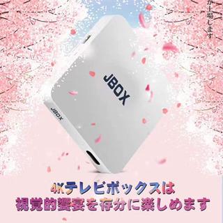 J BOX 復活❗️