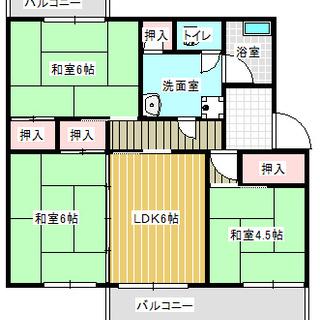 東武東上線若葉駅バス10分 56.81㎡ 中古マンション 昭和5...