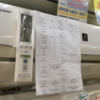 S187★6ヶ月保証★10畳 2.8Kエアコン★SHARP AY...