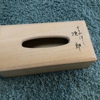 (値下げ)ティッシュボックス・すきやばし次郎