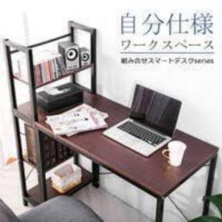 日給1万円を目標に。時間を有効に使いながら。仕事探しの人。主婦の...