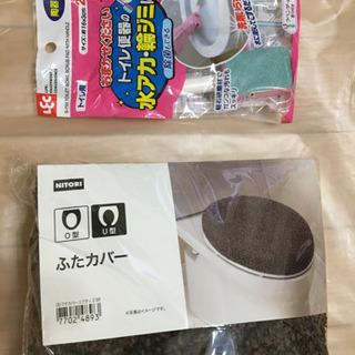 値下げ‼️新品❣️トイレ蓋カバー&水アカブラシ
