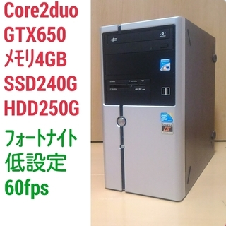 格安ライトゲーミングPC C2D メモリ4G SSD240G H...