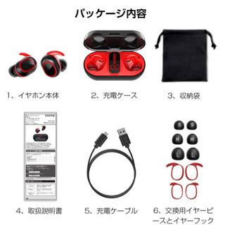 【新品未使用】【最新Bluetooth5.1対応】 ワイヤレスイ...