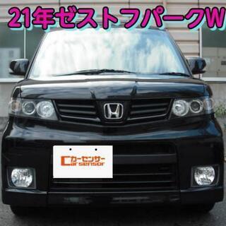 🔵【2年車検付き】21年ゼストスパーク☆スマートキー【問合せ番号...