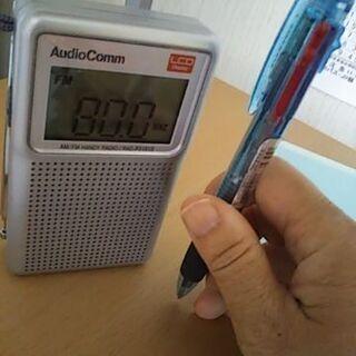 液晶表示携帯ラジオ
