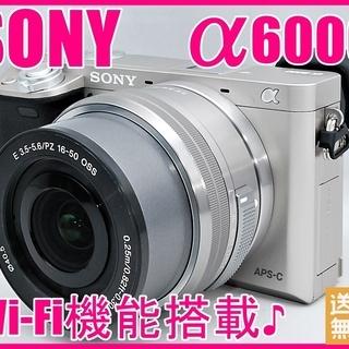SONY ソニー α6000 高性能&高機能ミラーレス一眼レフ