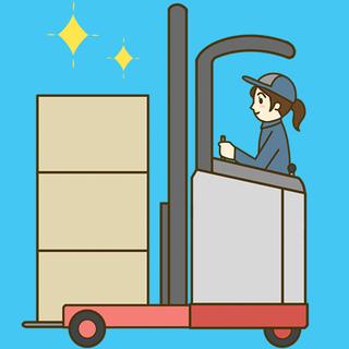【午後から働く!】フォークリフト/月収29万円以上可!!日払い×...