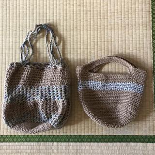 編みかごバッグ 2点セット
