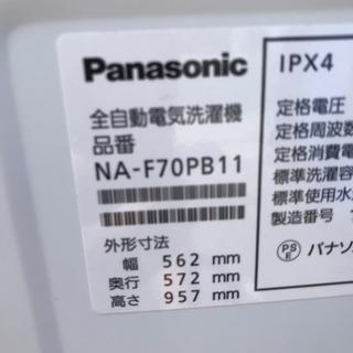 お薦め品‼️パナソニック洗濯機7kg 2017年 − 愛知県