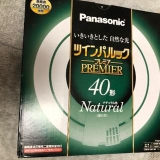 ツインパルックプレミア 蛍光灯 40形