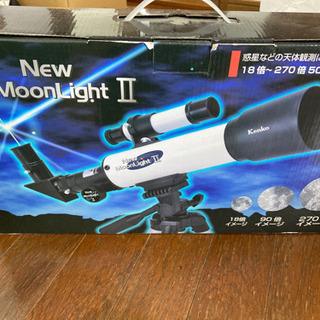 【取引中】Kenko 天体望遠鏡 80倍〜120倍