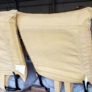 椅子2点セット