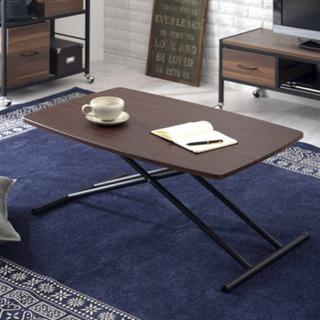 リフティングテーブルテーブル 昇降式 天板 高さ調節 高さ調整