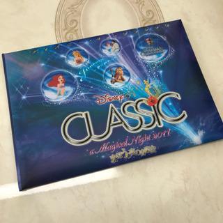 【Disney】ディズニーオンクラシック2011 フォトフレーム...