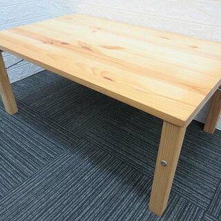 ss1133 無印良品 パイン材ローテーブル 折りたたみ 幅80...