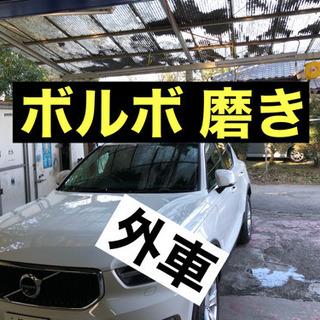 車のことならお任せください!地域密着優しいお店。
