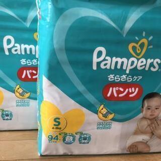【未使用】【5月購入】パンパース Sサイズ パンツタイプ 94枚×2