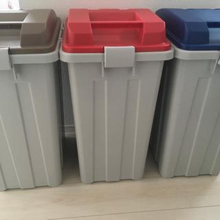 ゴミ箱 三個セット