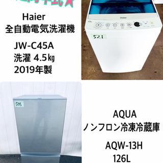 ★送料設置無料★高年式!!冷蔵庫/洗濯機!!