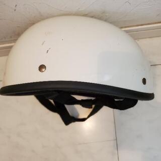 ヘルメット バイク