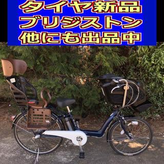 ✳️L01N電動自転車F50X💛ブリジストンアンジェリーノ💙長生...