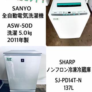 冷蔵庫/洗濯機 ♪♪大幅値下げ✨✨激安日本一♬