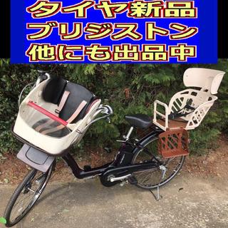 ✳️C01S電動自転車X94V💚ブリジストンアンジェリーノ💛6ア...