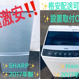 ♪♪高年式♪♪家電2点セット!!洗濯機/冷蔵庫✨