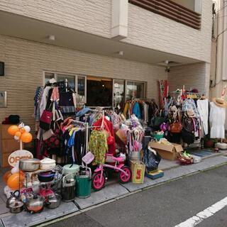 台東区入谷 リサイクルショップ オレンジハウス.R